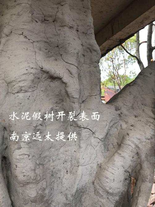 水泥假树1.jpg