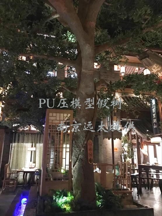 PU假树.jpg