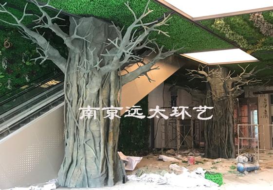象形树1.jpg