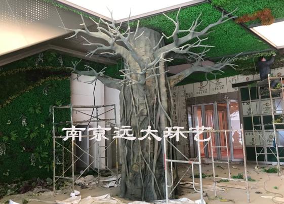 象形树2.jpg